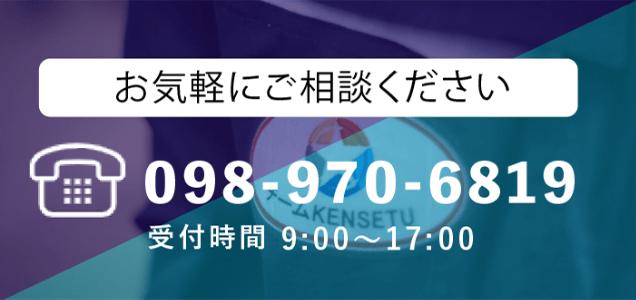 098-970-6819